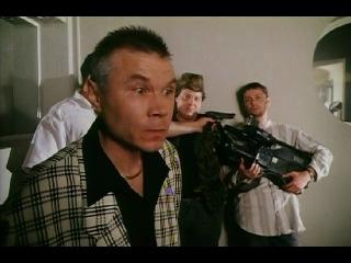 s movie ru ferro network - Boomle.ru