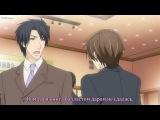 Лучшая в мире первая любовь [ТВ-2] [2011] / Sekaiichi Hatsukoi 2 - 7 серия