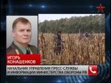 В результате крушения штурмовика Су-25 пилот самолета погиб
