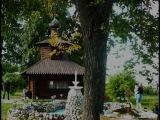 БЛАГОВЕСТ - целительный колокольный звон (Ярославль)