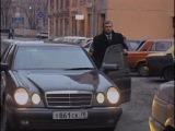 Агент национальной безопасности 3 сезон (2001) - 11 серия